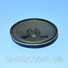 Динамик миниатюрный d57мм металлический  8Ом 1,0Вт  Loudspeaker