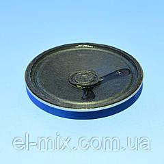 Динамик миниатюрный d57мм металлический  8Ом 0,5Вт  Loudspeaker