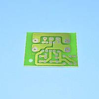 Радиоконструктор - регулятор мощности до 5КВт PCB139 (BTA41-600)  Радио-Кит