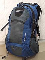 Рюкзак туристический треккинговый Leadhake Performance H-3211 Challengen синий