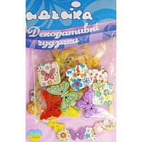 """Набор декоративных пуговиц для создания украшения """"Бабочки"""" ТМ Идейка"""