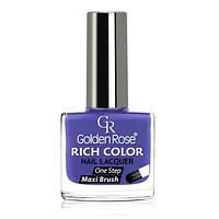 Лак для ногтей «golden rose» rich color