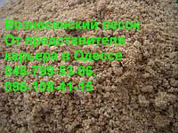 Вознесенский песок Одесса крупный мытый от представителя карьера в Одессе