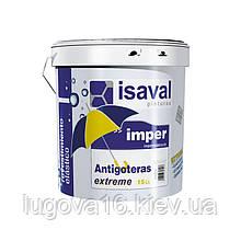 Антиготерас жидкая резина 16 л