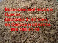 Крупный песок Одесса . Доставка 7 , 14, 40 тонн по Одессе и Области.