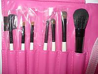 Домашний набор кистей для макияжа 7 штук