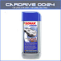 Xtreme BrilliantWax 1 твердый воск 0/3 250мл SONAX 201 100