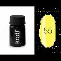 Гель краски Kodi professional №55 4 мл