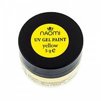 Гель краска Naomi (желтый) 5 г