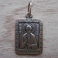 Серебряная подвеска-ладанка Святой князь Дмитрий