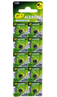 Батарейка часовая GP AG4/ LR177/ LR66/ LR626
