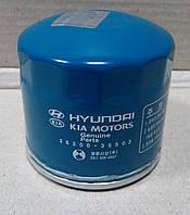 Фильтр масляный оригинал Hyundai Santa Fe 2,0 / 2,4 / 2,7 бензин 01-06 гг. (26300-35503)