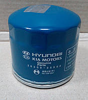 Фильтр масляный оригинал Hyundai Santa Fe 2,4 / 2,7 бензин 06-12 гг. (26300-35503)