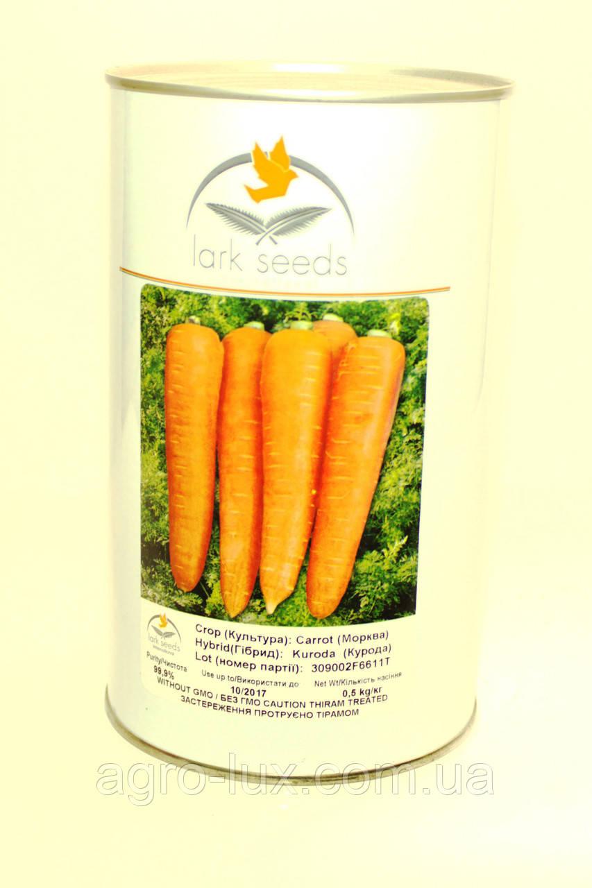 Семена моркови Курода 0,5 кг Lark Seeds Ларк сидс