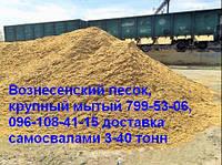 Крупный Песок на бетон Одесса. Для бетонных строительных работ.