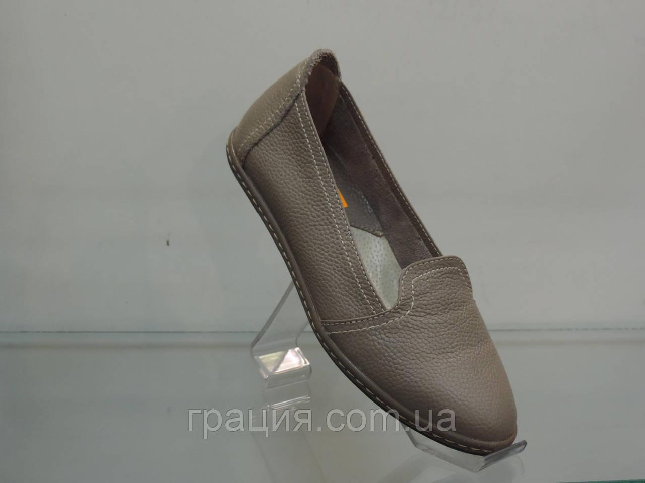 Зручні туфлі шкіряні