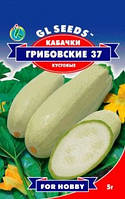 Насіння кабачків Грибовские 37, 4 г