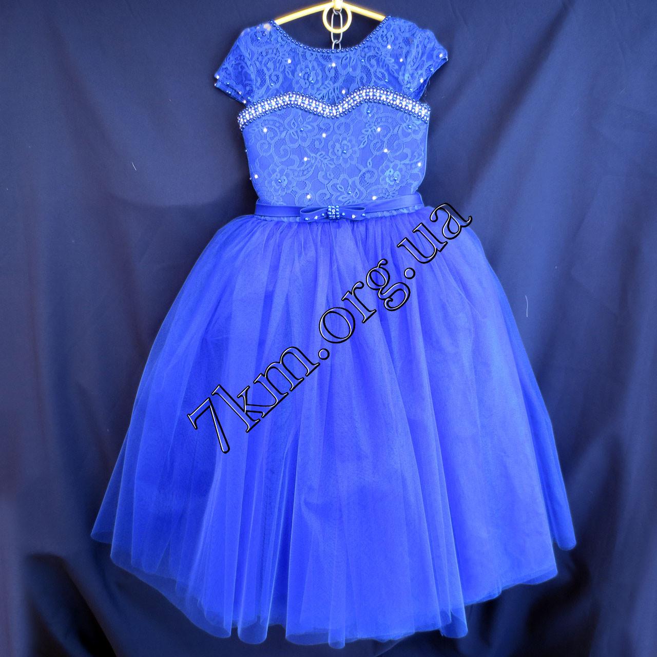 Платье нарядное бальное детское 5-6 лет Принцесса синее Украина оптом.