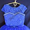 Платье нарядное бальное детское 5-6 лет Принцесса синее Украина оптом., фото 2