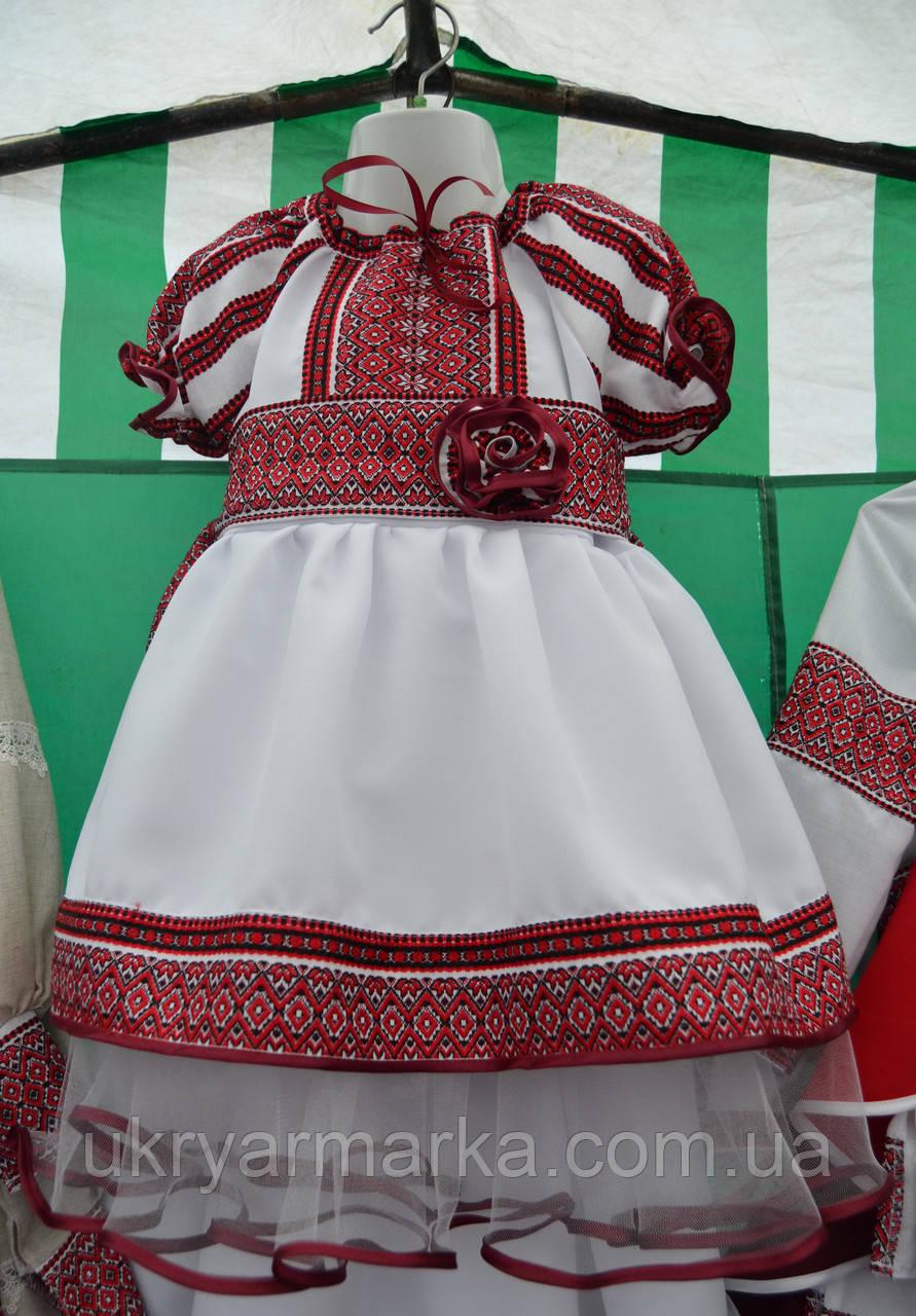 7670acaa67bbfd Плаття для дівчинки