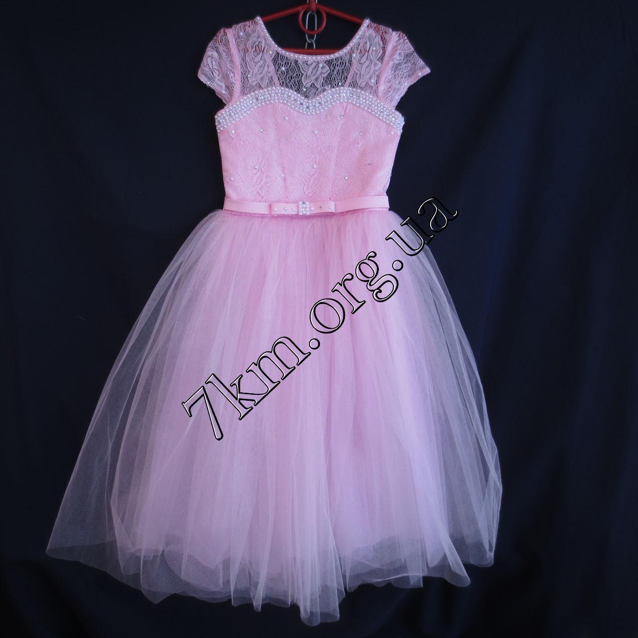 Платье нарядное бальное детское 5-6 лет Принцесса розовое Украина оптом.