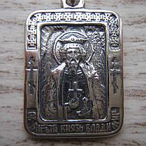 Серебряная подвеска-ладанка Святой Великий князь Владимир, фото 3