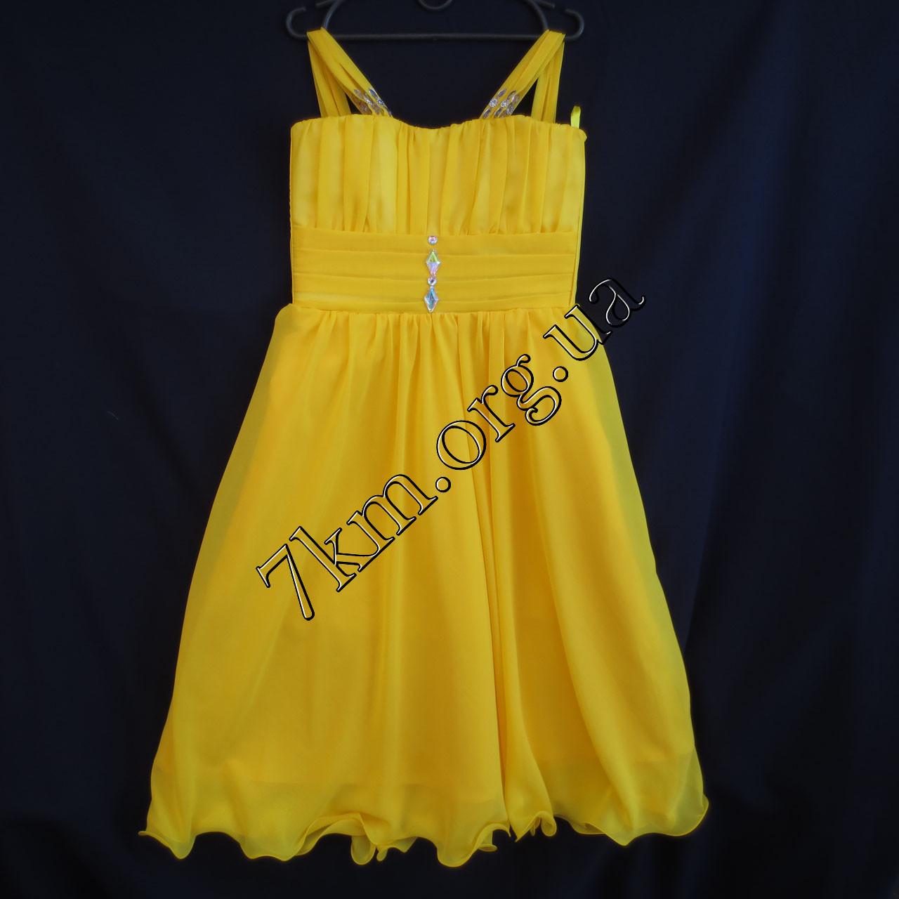Платье нарядное коктельное детское 6 лет Грация желтое Украина оптом.