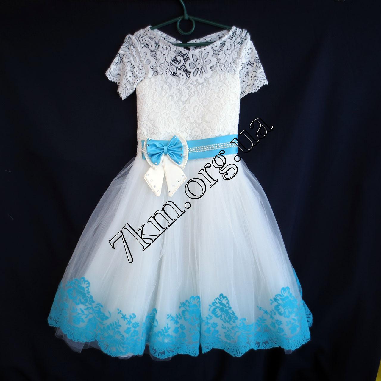 Платье нарядное бальное детское 6 лет Бархат голубое Украина оптом.