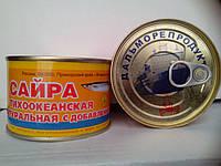 """Сайра натуральная в масле (""""Дальморепродукт"""", ж/б, 245 гр.)"""
