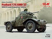 Французский бронеавтомобиль Panhard 178 AMD-35 1/35