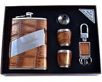 Подарочный набор для мужчин AL-802