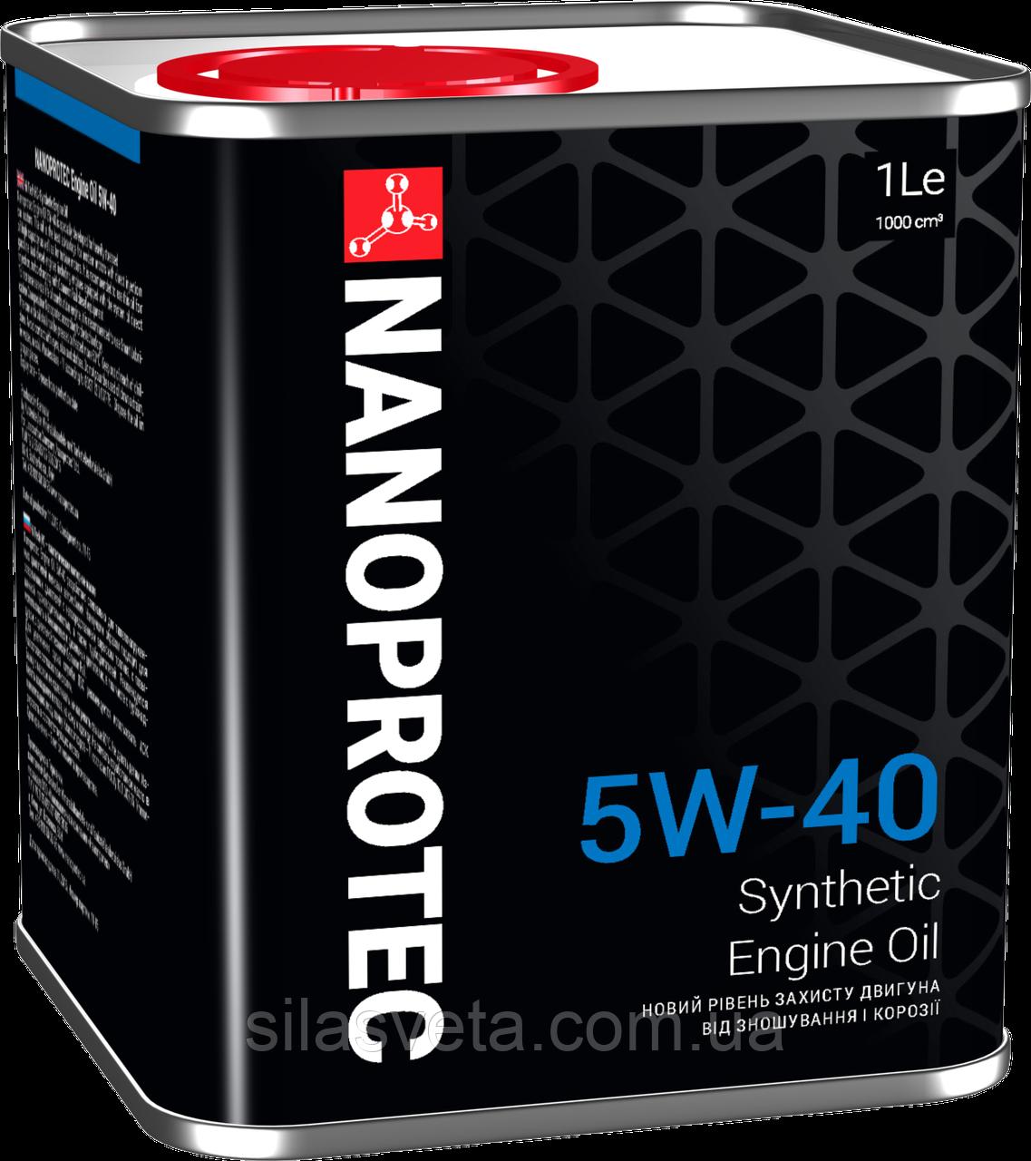 """Синтетическое моторное масло """"Nanoprotec"""" Engine Oil 5W-40 (1L)"""