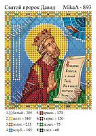 """Схема для частичной вышивки бисером  -""""Св. пророк Давид"""" А6"""