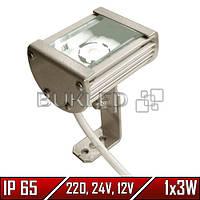 Линейный LED прожектор, 3 Вт, 89 мм, IP 65