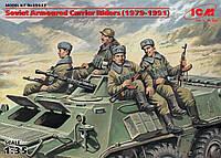 Советских десантников на бронетехнике  1/35