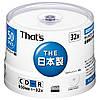 That's CD-R Taiyo Yuden made in Japan для записи музыки и данных, 1-32 650мб
