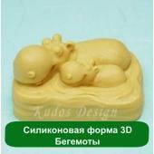 Силиконовая форма 3D Бегемоты