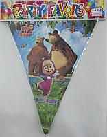 Гирлянда вимпел Маша і ведмідь