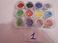 Для дизайна ногтей набор 12 шт.капельки, фото 1