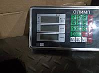 Весы торговые электронные  на 300кг бест рифленые  со складывающейся ногой