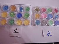 Для дизайна ногтей набор 12 шт.стружка, фото 1