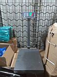 Весы торговые электронные  на 300кг бест рифленые  со складывающейся ногой, фото 2