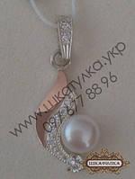 Серебряная подвеска с золотом и жемчугом №67о