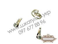 Серебряный гарнитур с золотом и фианитом №69о