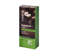 Dr.Sante Macadamia Hair Масло для волос 50 мл