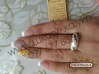 Серебряное кольцо с золотом и фианитом №74о