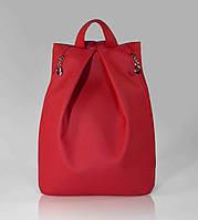 "Городской рюкзак ""Rebecca"" 11"