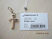 КРЕСТ серебро 925 пробы с вставками золота 375 пробы