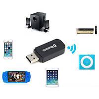 Bluetooth аудио ресивер приемник Wireless Reciver H-163, Bluetooth аудио адаптер приемник