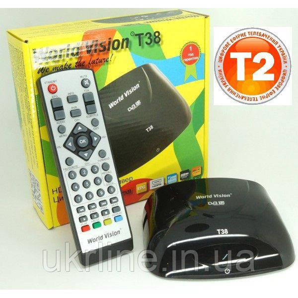 Цифровой эфирный тюнер World Vision T38, тюнер DVB-T2 WORLD VISION T38 приставка, эфирный цифровой приемник - Интернет-магазин UkrLine в Киеве